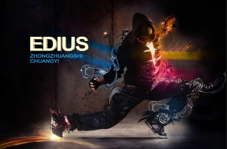 Edius7创意短片