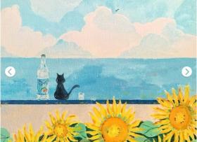 清新的夏日之向日葵