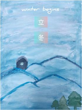 2019年立冬水粉画
