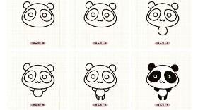 可爱国宝熊猫的简笔画教程