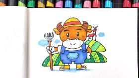 十二生肖系列简笔画教程——丑牛(2)