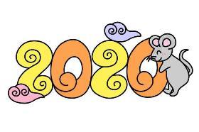 2020年最新生肖鼠数字创意简笔画:吉祥2020年