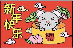 2020年老鼠简笔画大全 福鼠祝你新年快乐