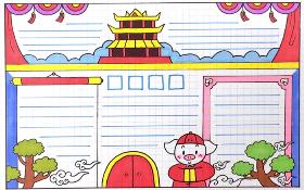 2020年春节手抄报通用模板 中国春节习俗有哪些?