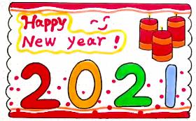 Happy new year 2021简笔画