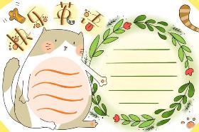 快乐英语手抄报 英语是国际通用语言,学好英语很重要