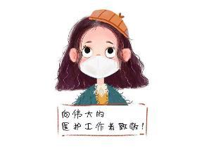 戴口罩的小朋友插画 开学啦,向伟大的医护工作者致敬!