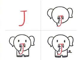 用英文字母J画一头小象的简笔画
