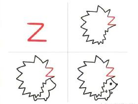用英文字母Z画刺猬简笔画
