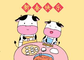 2021年牛年新春快乐简笔画