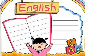 2021年英语学习手抄报