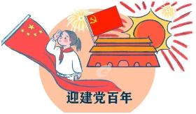 红船启航手抄报