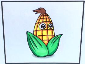 简单好看的玉米简笔画