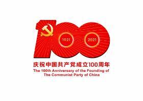 建党100周年庆祝活动标识简笔画