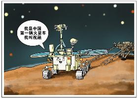 火星车祝融号简笔画