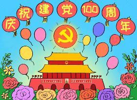 2021年七一建党节简笔画
