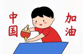 奥运会乒乓球简笔画